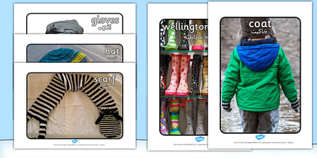 Winter Clothes Display Photographs Arabic Translation - arabic, winter clothes, winter, season, clothes, display, photos, photographs