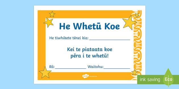 Whakanui te tamaiti - He whetū koe - whakanui, tamaiti, māori, whakatauki, whetū, piataata
