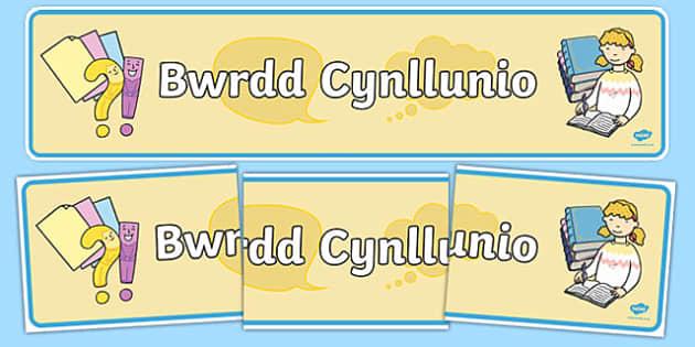 Welsh Planning Board Display Banner-Welsh