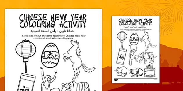 Chinese New Year Colouring Activity Arabic Translation - arabic, chinese new year, colouring, activity, colour