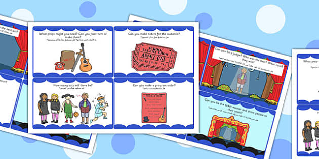 Talent Show Role Play Challenge Cards Arabic Translation - arabic