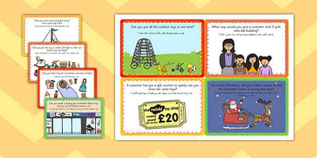 Challenge Cards Toy Shop Arabic Translation - arabic, challenge