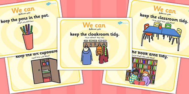 We Can Classroom Rule Display Posters Arabic Translation - arabic