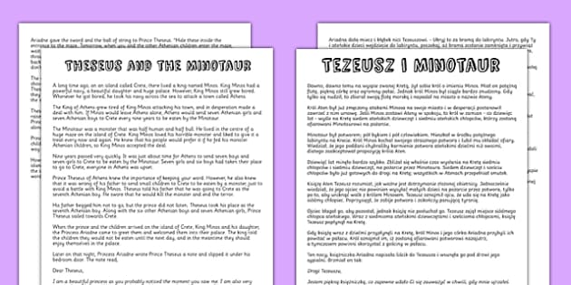 Theseus and the Minotaur Story Print Out Polish Translation - polish, stories, story display