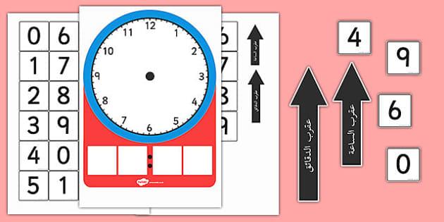 نشاط الساعة الرقمية والتناظرية - أوراق عمل، نشاطات، الساعة، الوقت