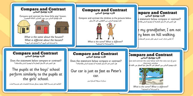 Guided Reading Skills Task Cards Compare and Contrast Arabic Translation - english, books, narrative, discussion, group, small, library, style, infer, understand, consequence, describe, description