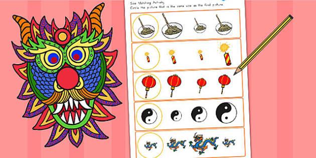 Chinese New Year Size Matching Worksheets - australia, size match