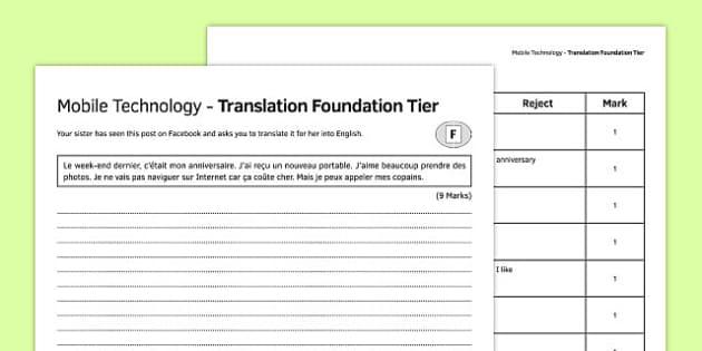 La technologie mobile Traduction Foundation Tier - french, Translation, Foundation, Traduction, Technology, Technologie