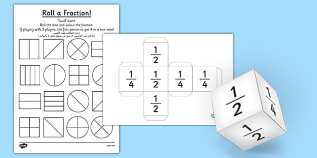 Year 1 Roll a Fraction Activity Sheet Arabic Translation - fraction, fractions, half, quarter, roll, dice, die, game, activity, maths, arabic, eal, worksheet