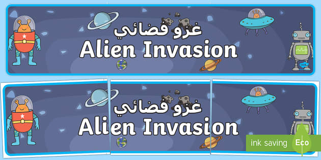 Ice Cream Van Role Play Badges Arabic/English