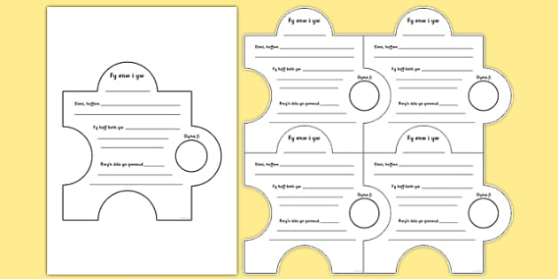 Foundation Phase Transition Jigsaw Activty Display Cut Outs - Back to school resources, transition, new class, jigsaw,Welsh