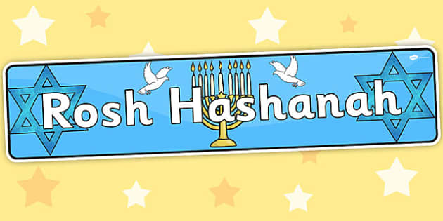 Rosh Hashanah Display Banner - header, banner, judaism, religion