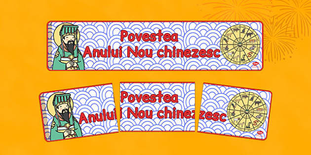 Banner, Povestea Anului Nou chinezesc