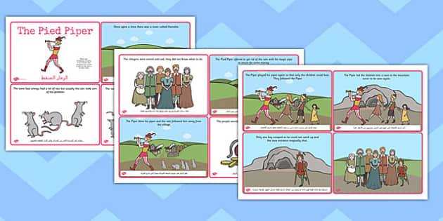تسلسل قصة الزمار المنقط (أربعة في صفحة A4) إنجليزي عربي