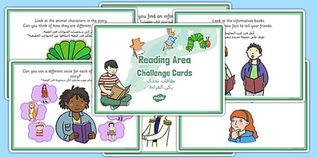 Reading Area Challenge Cards Arabic Translation - read, books, independent, reading, story, corner