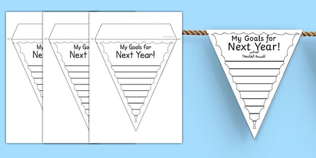 My Goals For Next Year Transition Bunting Arabic Translation - arabic, transition, targets