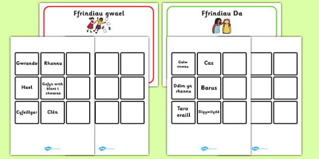 Gêm Sut i Fod yn Ffrind Da - characteristics, good friend, game, welsh, language, wales