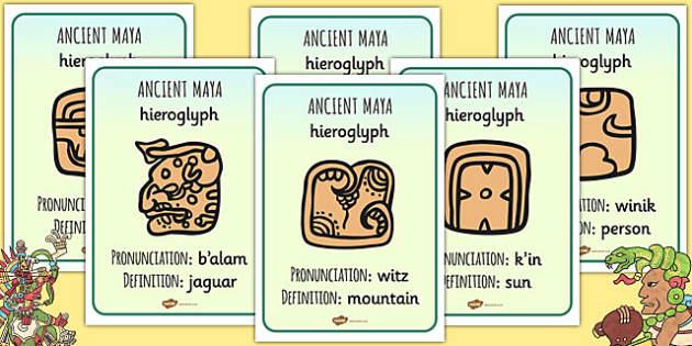 Ancient Maya Hieroglyphs Display Posters - maya, mayans, poster