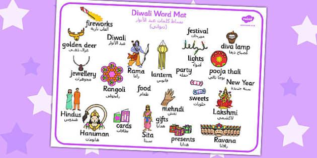 Diwali Word Mat Arabic Translation - arabic, diwali, word mat, word, mat