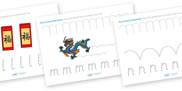 Chinese New Year Pencil Control Worksheets - chinese, new year