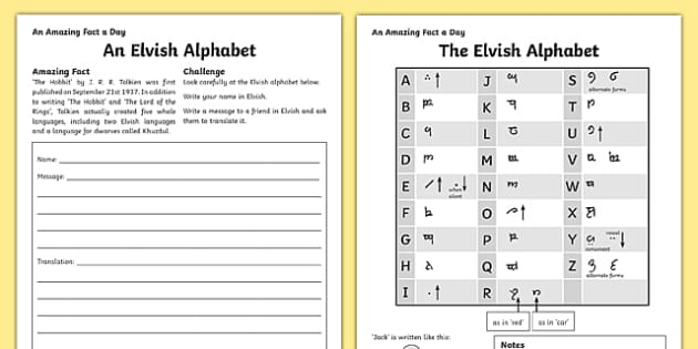 An Elvish Alphabet Activity Sheet, worksheet