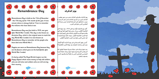 Remembrance Day Information Sheet Arabic Translation - arabic
