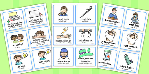 SEN Communication Cards Daily Routine Boy Arabic Translation