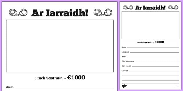 Ar Iarraidh Gaeilge Activity Sheet - Irish, worksheet