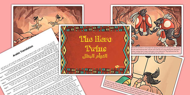 The Hero Twins Mayan Civilization Story Arabic Translation - arabic