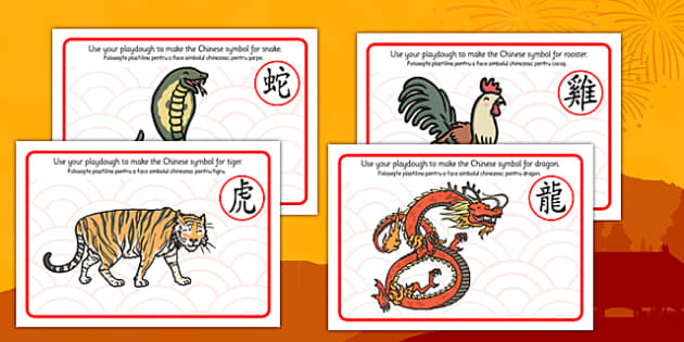 Chinese New Year Playdough Mats Romanian Translation - romanian, chinese new year, playdough, mats