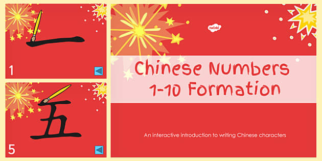 Australia  Chinese New Year PowerPoint Number Formation -  powerpoint, chinese new year, chinese numbers, write your own