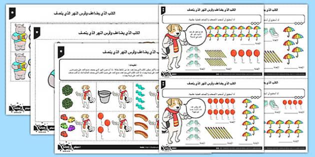 ورقة نشاط تحدي مكونات العدد, worksheet