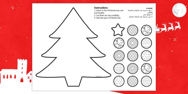 Cutting Skills Christmas Tree Activity Arabic/English - Cutting Skills Christmas Tree Activity - cutting, christmas, xmas, chritmas, chriatmas, christms, ch