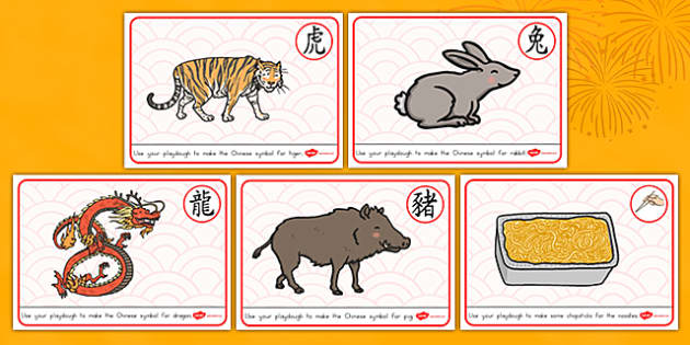Chinese New Year Playdough Mats - australia, chinese, new year