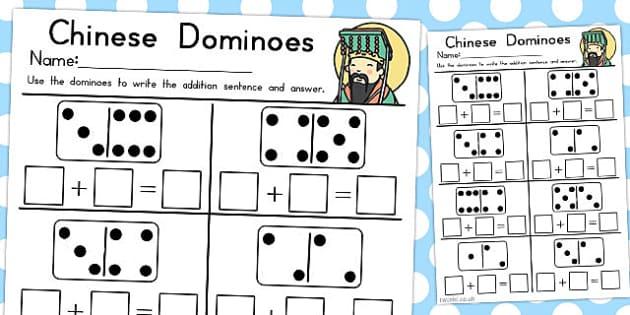 Chinese New Year Domino Addition Sheet - australia, chinese