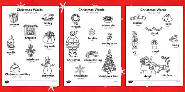 Christmas Words Colouring Sheets Arabic Translation - arabic, christmas, words, colouring, sheets, colour