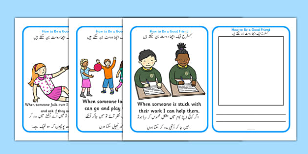 How To Be a Good Friend Cards Urdu Translation - urdu, how to be a good friend, friendship, friends, cards, flashcards, good, behaviour, friend, relationship