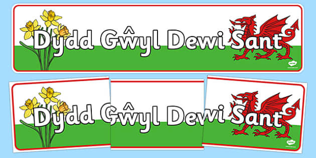 St David's Day Display Banner - Display border, border, display, Dewi sant, St David, daffodil, Wales, cymru, leek, parade, patron saint