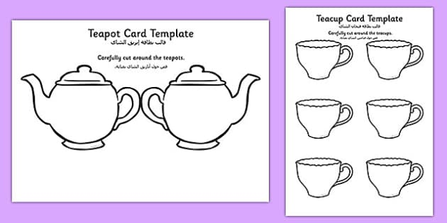 Teapot Mother's Day Card Blank Arabic Translation - arabic, mothers ...