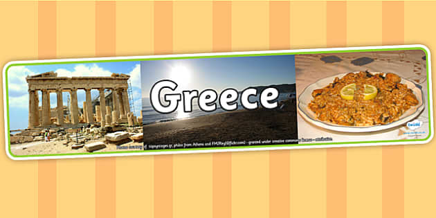 Greece Photo Display Banner - Greece, Display Banner, Greek Banner, Greek Display, Greek Display Banner, Themed Banner, Greece Themed, Photo Banner