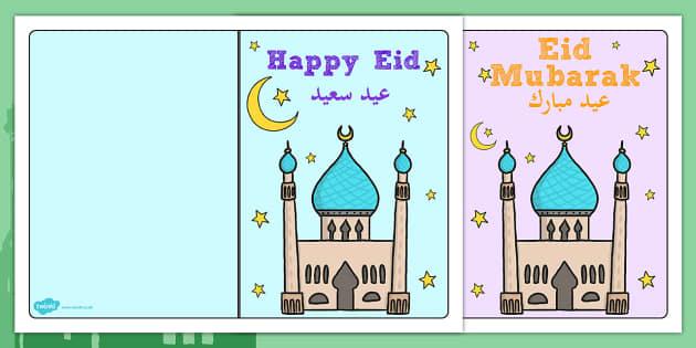 Eid Mubarak Cards Arabic Translation - festival, celebration, islam, muslim, ks1, ks2, key stage, early years, religion, holy, day, sharing, happy, family, friends, friendship