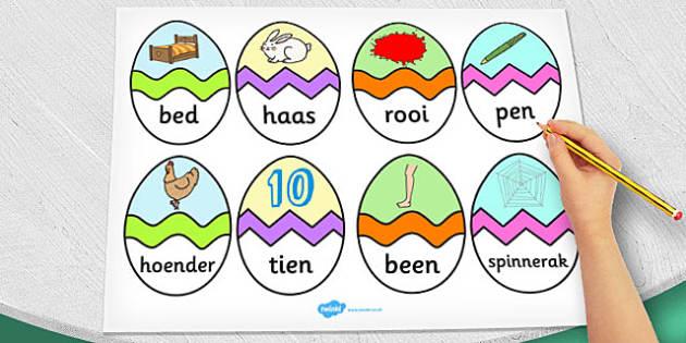 Afrikaans CVC E Words Easter Egg Matching Activity - afrikaans