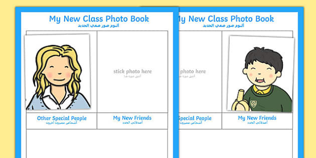 My New Class Photo Book Arabic Translation - arabic, my new class, photo book, photo, book