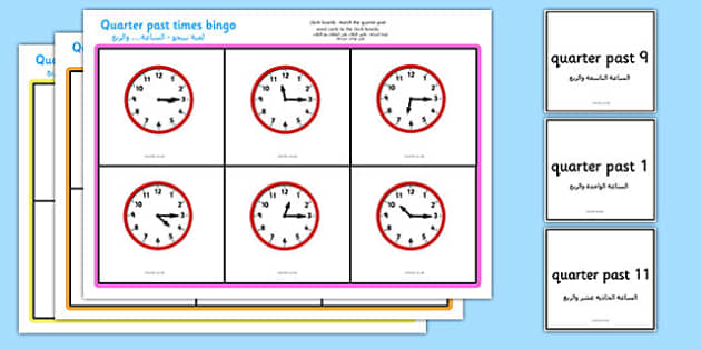 Quarter Past Times Bingo Arabic Translation - arabic, Time bingo, time game, Time resource, Time vocaulary, clock face, Oclock, half past, quarter past, quarter to, shapes spaces measures