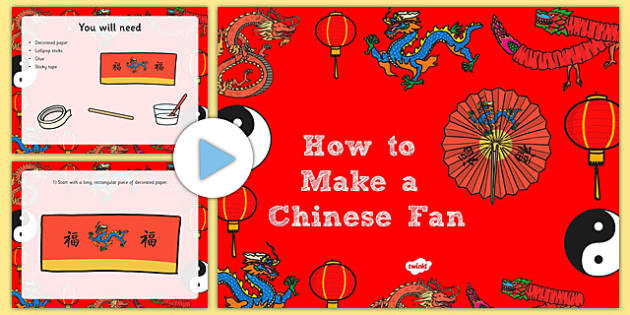 How to Make a Chinese Fan Craft PowerPoint - chinese, ppt, craft