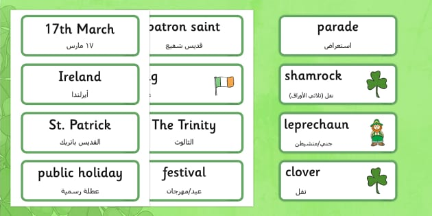 St. Patrick's Day Topic Word Cards Arabic Translation - arabic, Word cards, St Patricks Day, Word Card, flashcard, flashcards, Ireland, Irish, St Patrick, patron saint, leprechaun, 17 march
