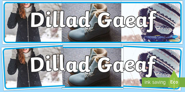 Ffotograffau Dillad Gaeaf Baner Arddangosfa - Y Gaeaf (Winter), Gaeaf, Arddangosfeydd, Tymhorau, Cyfnod Sylfaen, dillad gaeaf, Cymraeg,Welsh