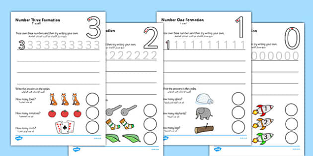 Number Formation Workbook Arabic Translation - Activity sheets, objectives, maths, national curriculum, 2014, KS1, Key stage 1