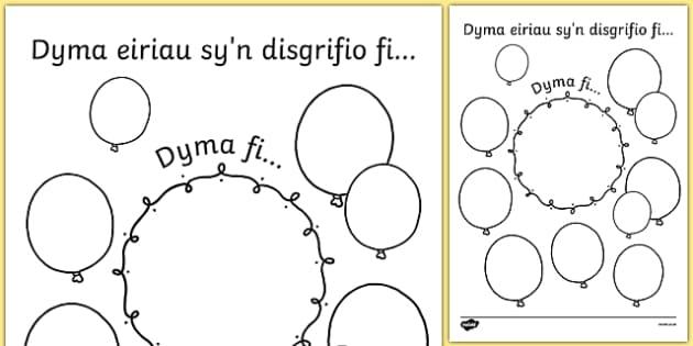 Ffrâm Ysgrifennu a Geirfa Thematig Amdanaf i - Back to school resources, transition, writing frame, all about me., Welsh