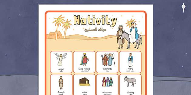 Nativity Vocabulary Poster Arabic Translation - arabic, nativity, vocabulary poster, display, poster